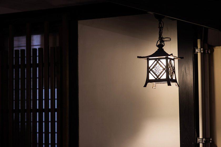 El Elogio De La Sombra Lightroom