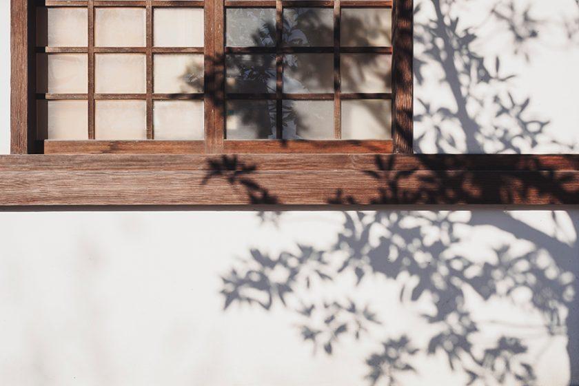El Elogio de la Sombra - Casa Japonesa